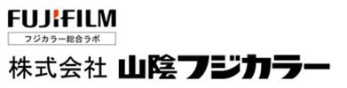 株式会社山陰フジカラー|島根県近郊にある写真プリントと撮影のお店